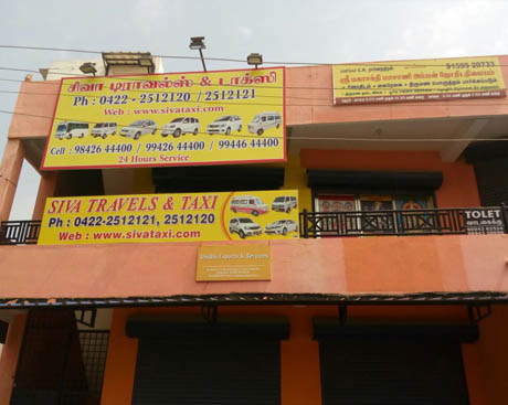 Best-Taxi-in-Coimbatore