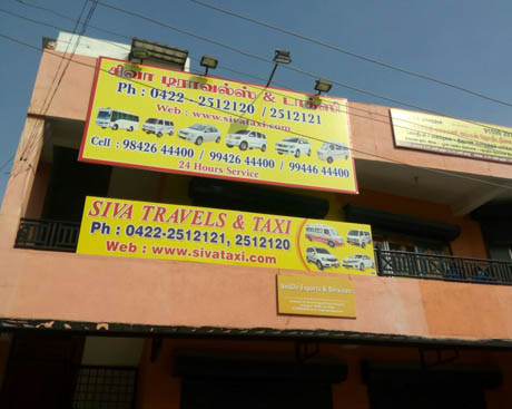 Taxi-in-Coimbatore